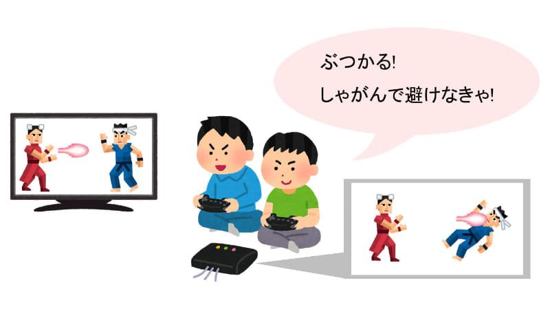 2:ゲーム機側では、プレーヤーキャラクターは既に攻撃を食らっている