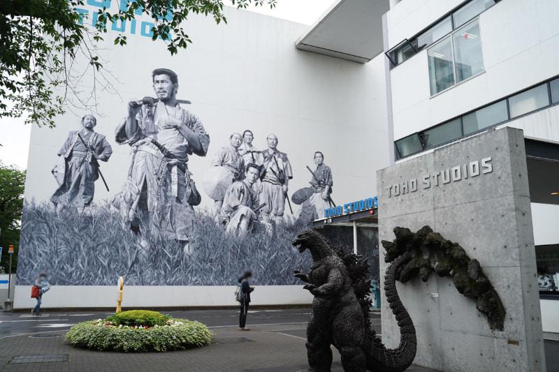 """東宝スタジオ<Br><span class=""""fnt-70"""">©1954,2007 TOHO CO.,LTD. TM&amp;Ⓒ TOHO CO.,LTD. ©2007 TOHO CO.,LTD.</span>"""