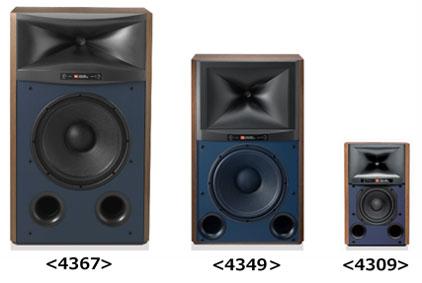 新たな「4300」シリーズ