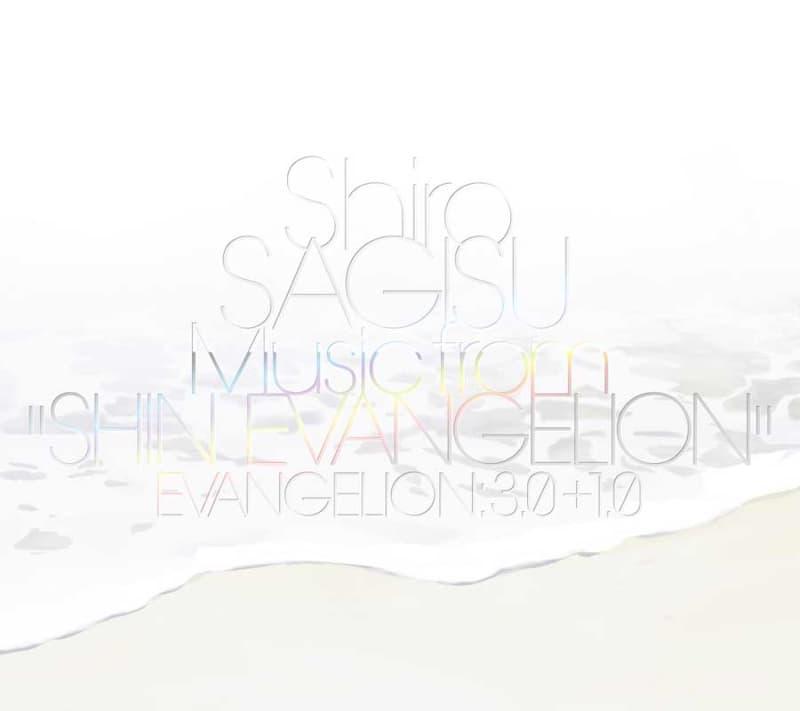 "「Shiro SAGISU Music from ""SHIN EVANGELION""」外箱ジャケット<br><span class=""fnt-70"">(C)カラー</span>"