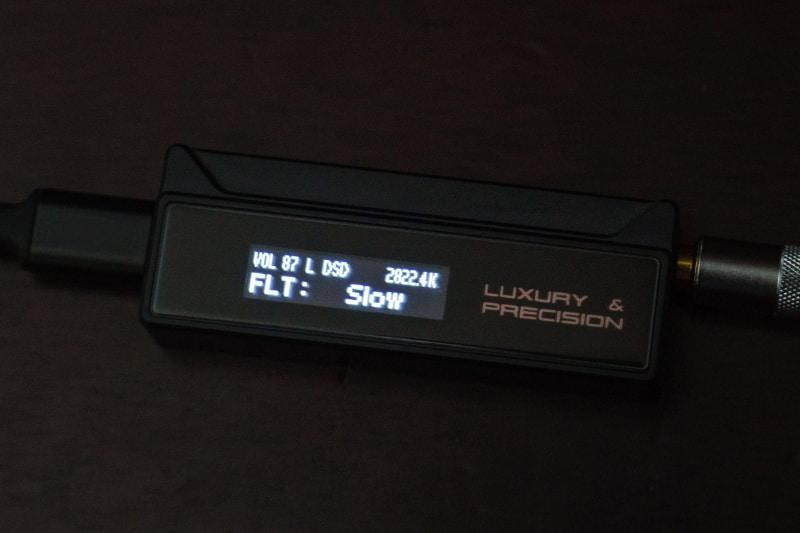 DACフィルターの設定変更も可能
