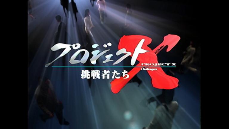 """「プロジェクトX 挑戦者たち 4Kリストア版」<br><span class=""""fnt-70"""">(C)NHK</span>"""