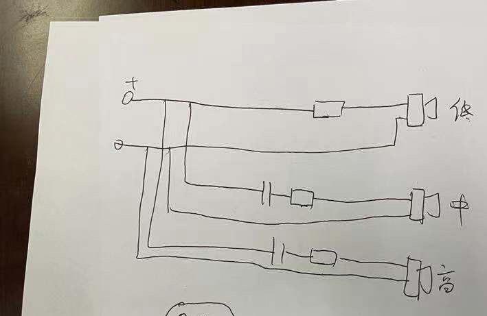 交換用フェイスプレートの回路図(イメージ)<br>(写真提供:NF Audio)