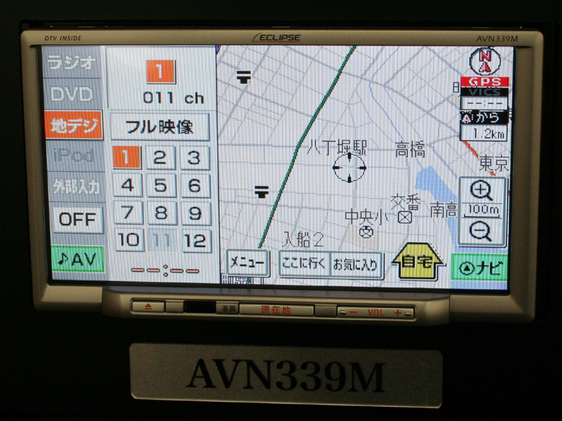<P align=center><SMALL>AVN339M</SMALL>