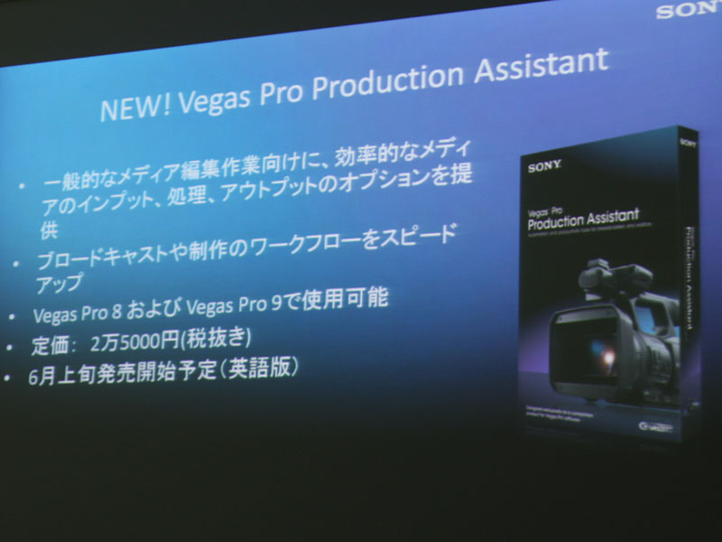 """<p align=""""center""""><small>Vegas Pro Production Assistant</small>"""