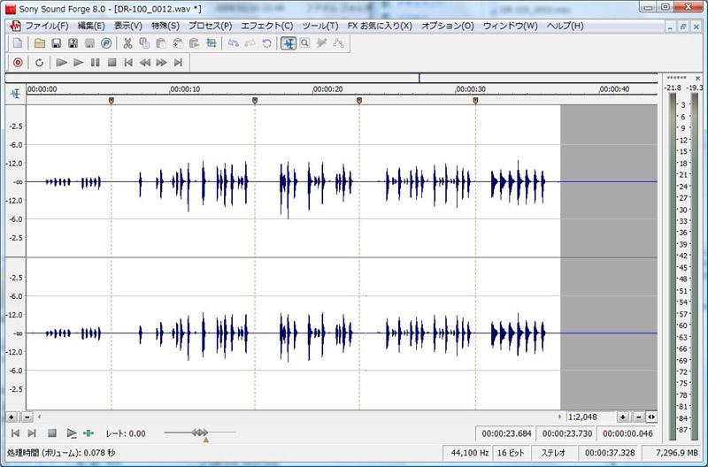 一般の波形編集ソフトなどで読み込めば、マーク情報もいっしょに表示可能。画面はSoundForge