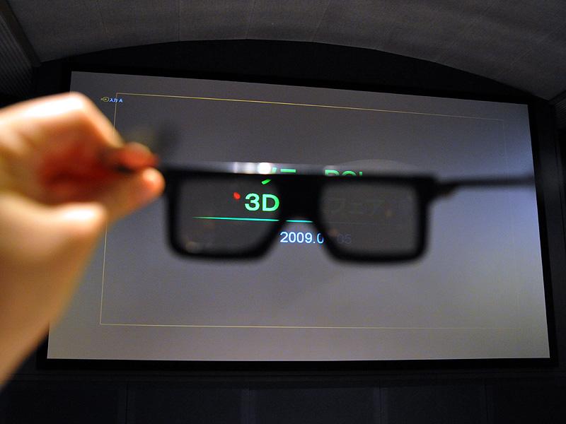 編集室での試写。偏光眼鏡で見る