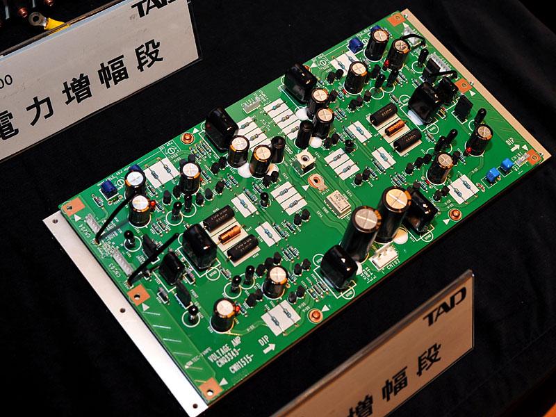 電圧増幅段の基板