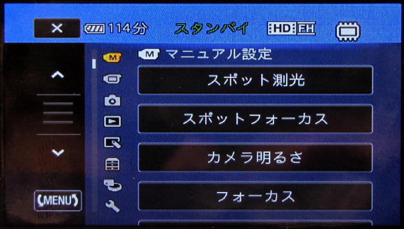 TG5V同様の新GUIを搭載