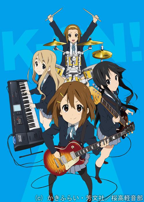 メインのメンバー4人。中央がギターの唯(ゆい)、右がベースの澪(みお)、左がキーボードの紬(むぎ)、奥のドラムが律(りつ)