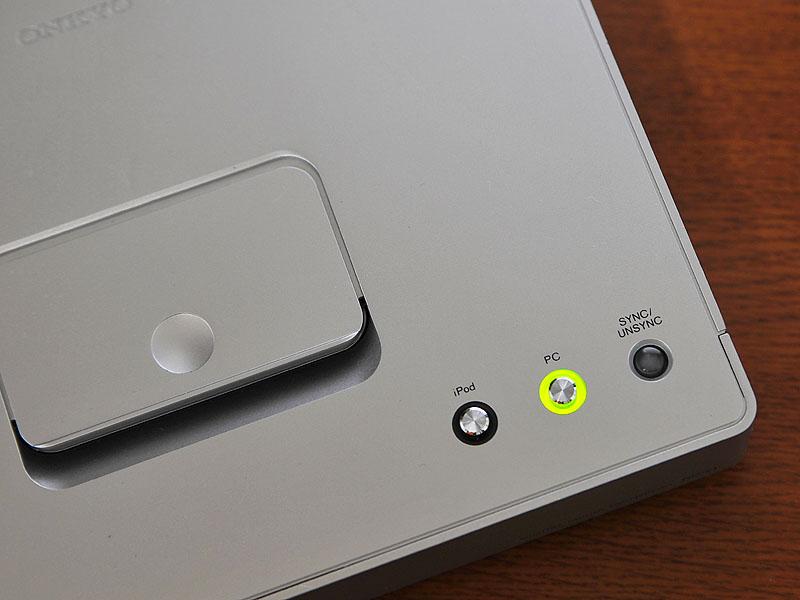 天面に各モードのボタンを用意。切り替えると鮮やかに光る