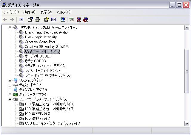 PCからはUSBオーディオデバイスとして認識される