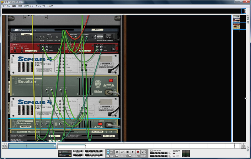 ケーブルの結線画面