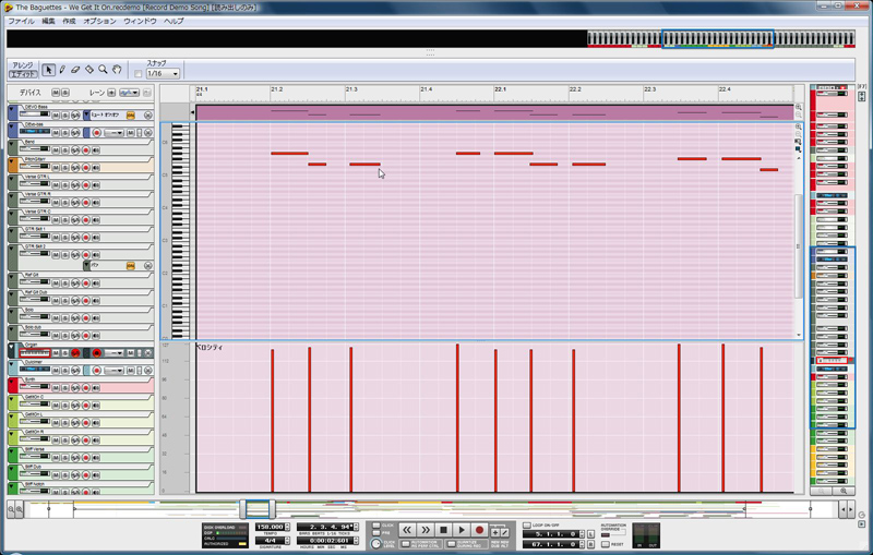MIDIによるリアルタイムレコーディングなどが可能