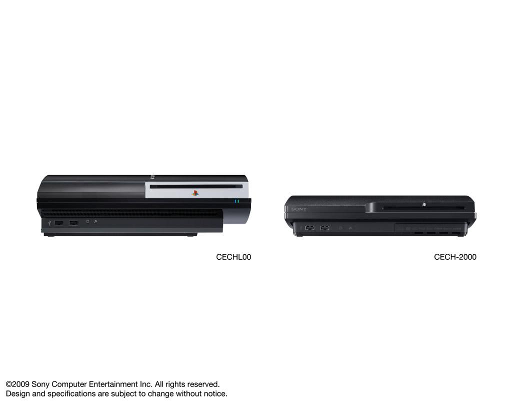 PS3(CECHL00/左)と新PS3(CECH-2000/右)の比較