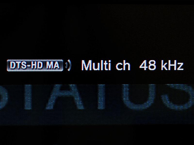 """ビットストリームに切り替えると、表示が""""Multi ch""""に変わる"""