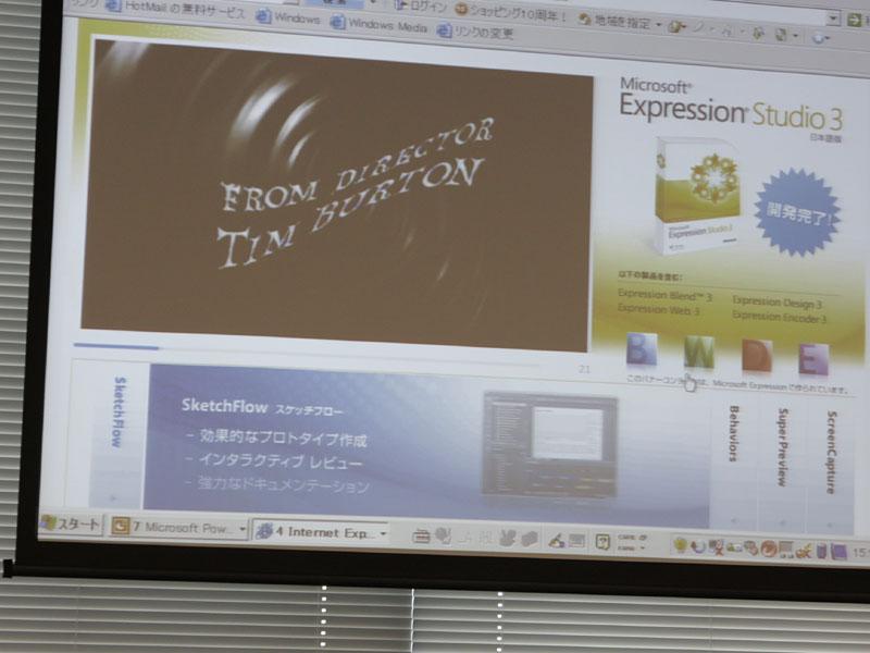 「インタラクティブビジョン」の例。動画の脇や下に表示され、同社は「ながら広告」としている
