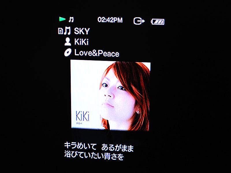 テレビ画面で楽曲の歌詞表示が可能
