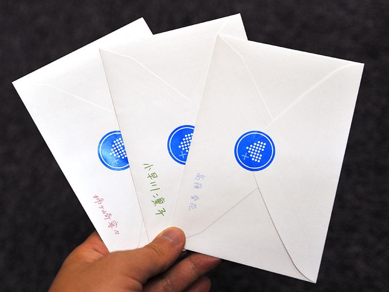 あくまで取材のために3人全員からラブレターをもらった