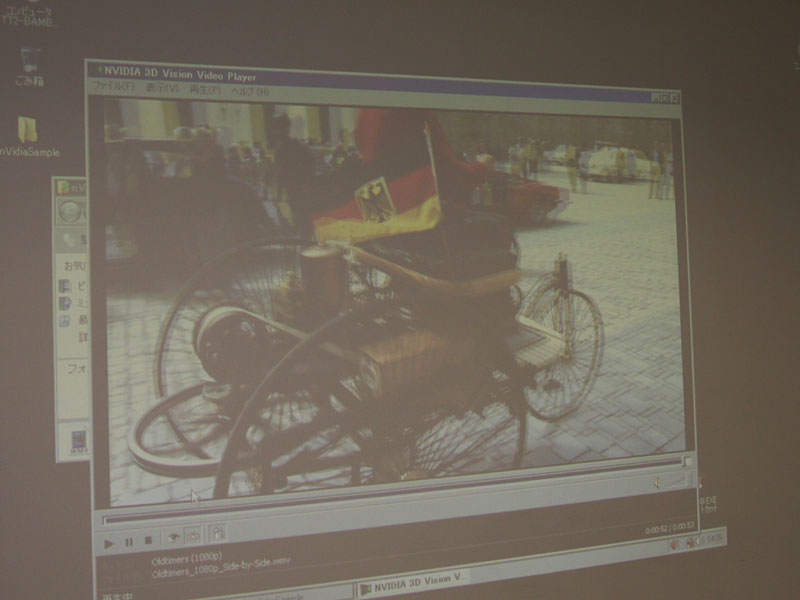 パソコンの3D Vision Video Playerで再生した3D映像を投写可能