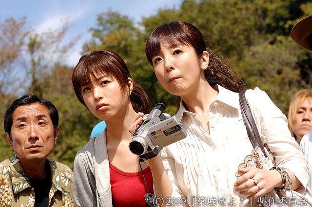 <FONT size=1>(c)2009『築城せよ!』製作委員会</FONT>