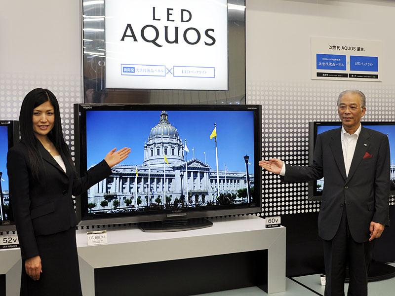 LEDを全面にアピールする「AQUOS LX1」シリーズ