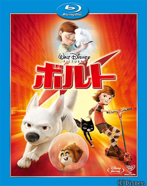 ボルト/ブルーレイ(本編DVD付)<BR><FONT size=1>(C)Disney.</FONT>