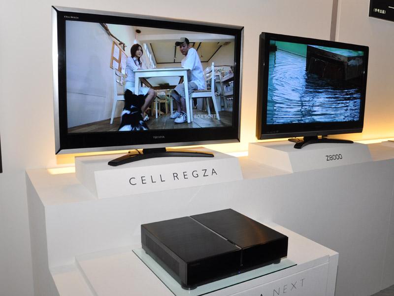 CELL REGZAのDTCP-IPサーバーデモ