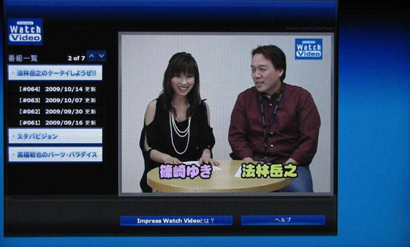 ネットの動画サービスにもテレビ的なスタイルでアクセスできる