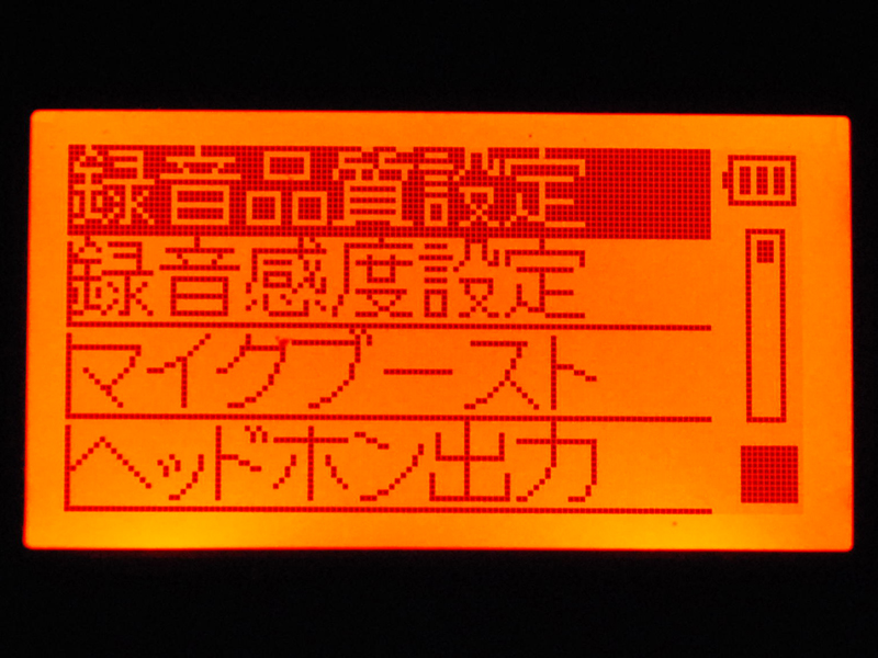 録音モードはMP3(128kbps/192Kbps)とリニアPCM(16bit/48kHz)の3種類