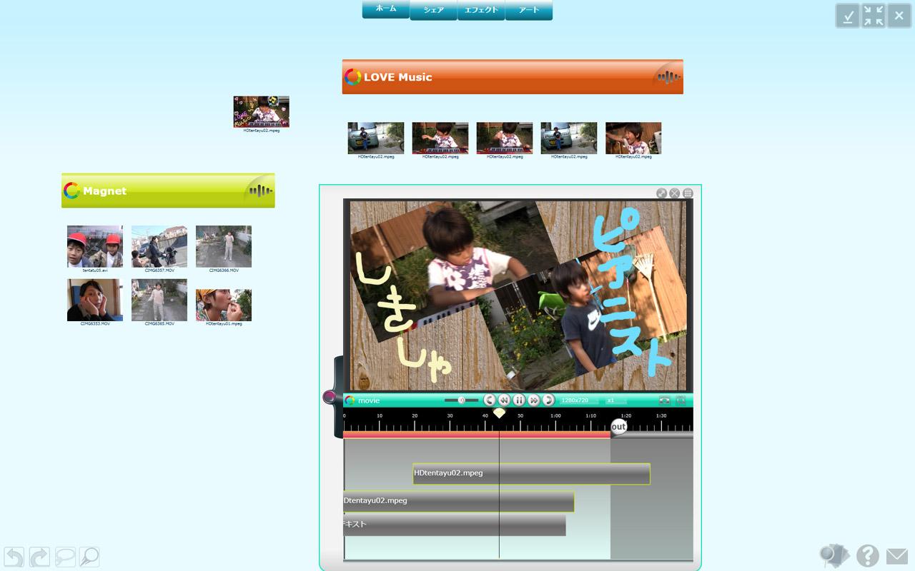 デスクトップ全体を編集画面とし、素材を好きな場所において管理する。一般的なビデオ編集ソフトの画面とは大きく異なる