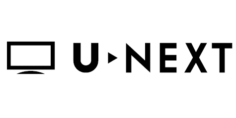 「U-NEXT(ユーネクスト)」のロゴ