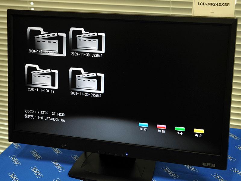 AVCHDの複雑なフォルダ構造を理解していなくても、ビデオカメラを接続したり、SDカードを挿入するだけで動画の一覧が表示される