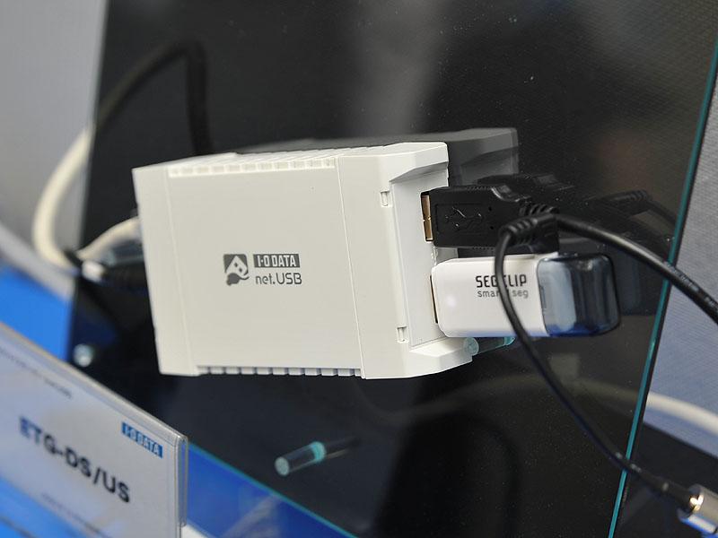 USB接続のHDDやドライブ、チューナなどを接続