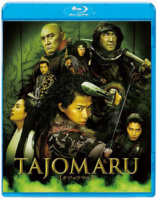 Blu-ray版 TAJOMARU<BR><FONT size=1>(C)2009「TAJOMARU」製作委員会<BR>※デザインや仕様は変更になる可能性があります</FONT>