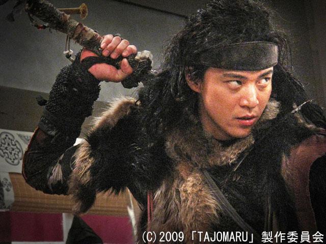 <FONT size=1>(C)2009「TAJOMARU」製作委員会</FONT>