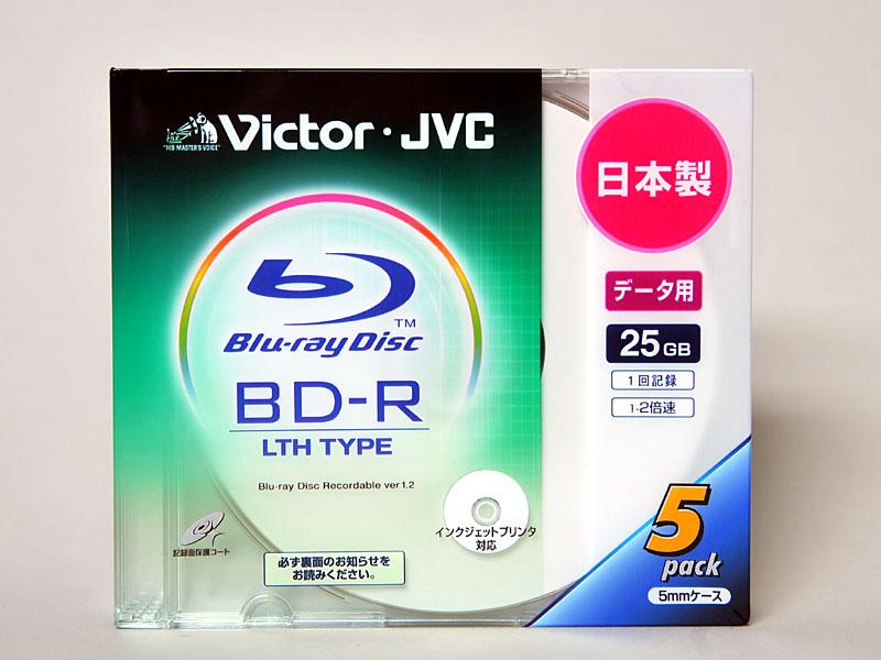 ビクターのデータ用2倍速LTH。5枚組600円、10枚組1,200円で販売されていた