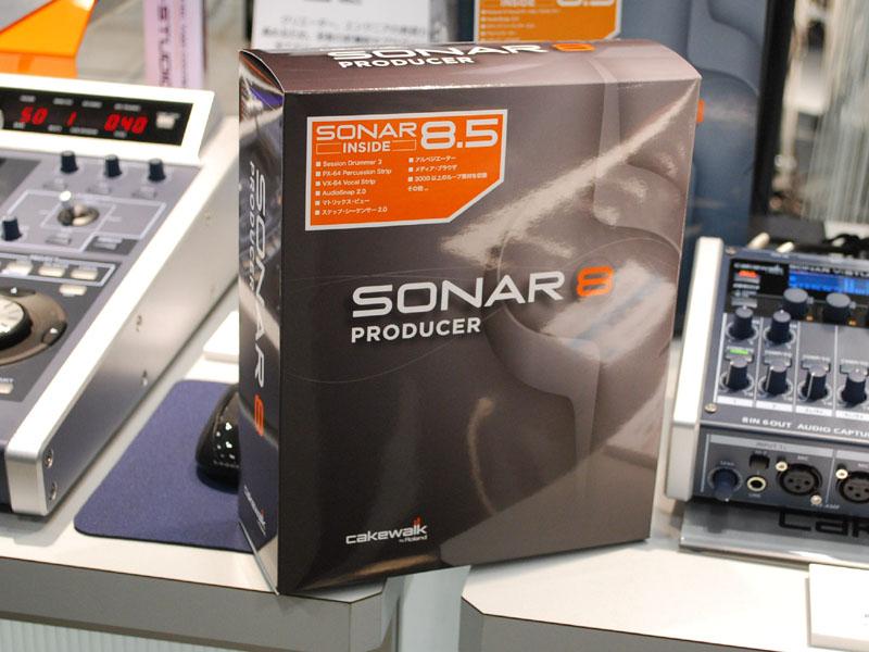 SONAR 8.5