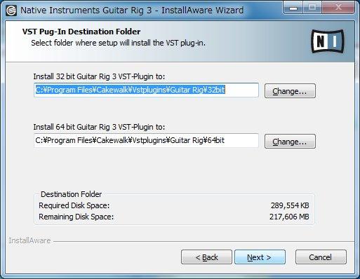 バンドルソフトであるNative Instrumentの「Guitar Rig 3 LE」も64bitに対応