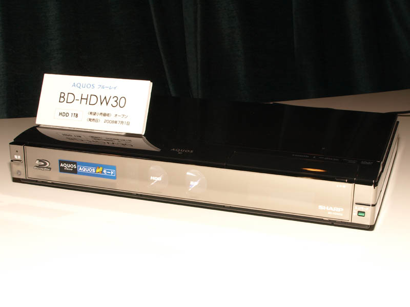 BD-HDW30