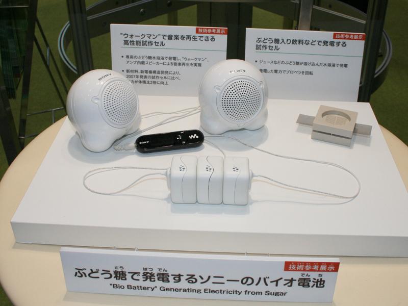 試作したバイオ電池も展示