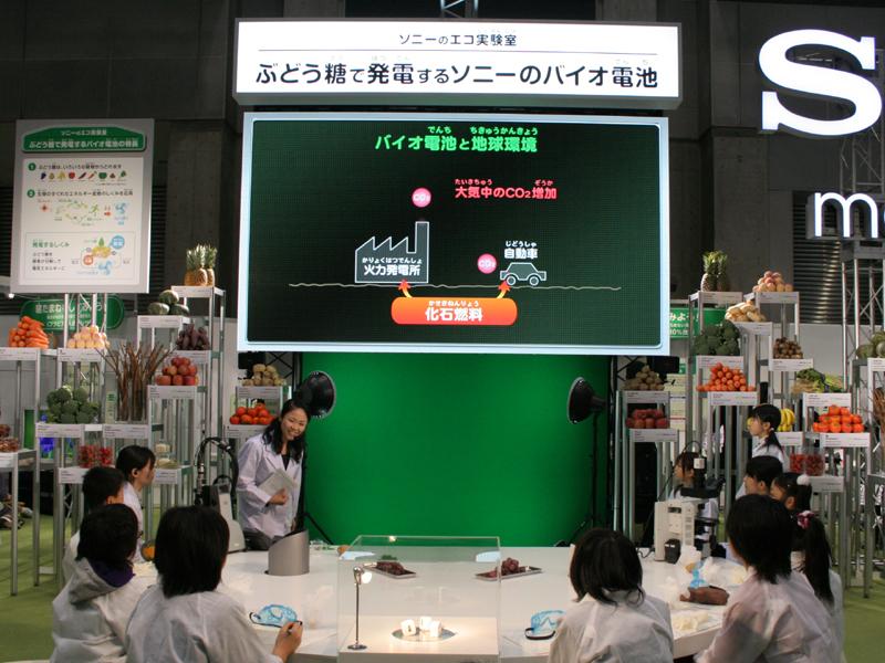 バイオ電池のワークショップを開催