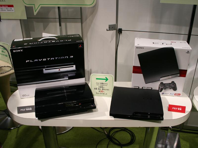 新型PS3を展示。従来モデルとのサイズの比較を本体・パッケージともに行なっている