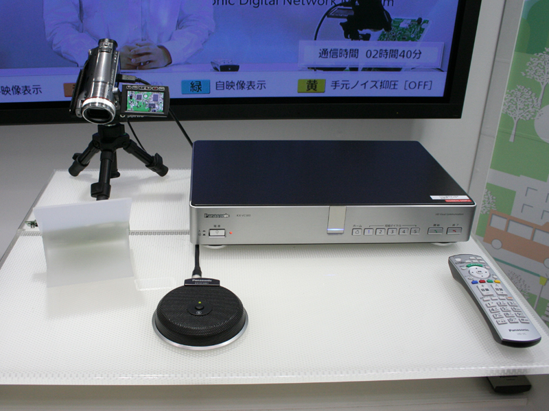 HD伝送システム「KX-VC500」も紹介。MPEG-4 AVC/H.264でのフルHD映像をほとんど遅延無く伝送可能という。ビットレートは約3Mbps(最高8Mbps)。ユニットには、VIERAなどに搭載されているデジタル機器用LSI「UniPhier」(ユニフィエ)を搭載する。価格はオープンプライス(店頭予想価格は100万円前後だという)