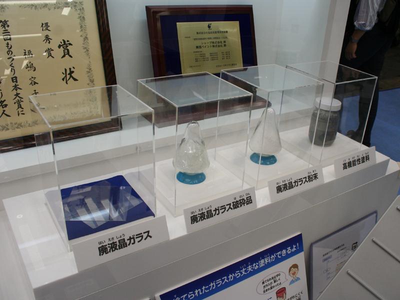 液晶パネルの廃棄ガラスを利用した高機能性塗料