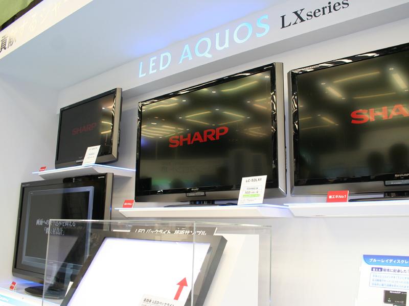 LEDバックライト採用の「LED AQUOS」を展示
