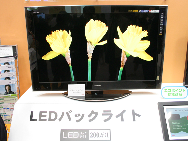 東芝ではLEDバックライト採用の「REGZA ZXシリーズ」を展示