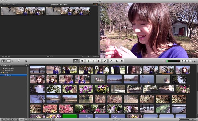 「iMovie '09」