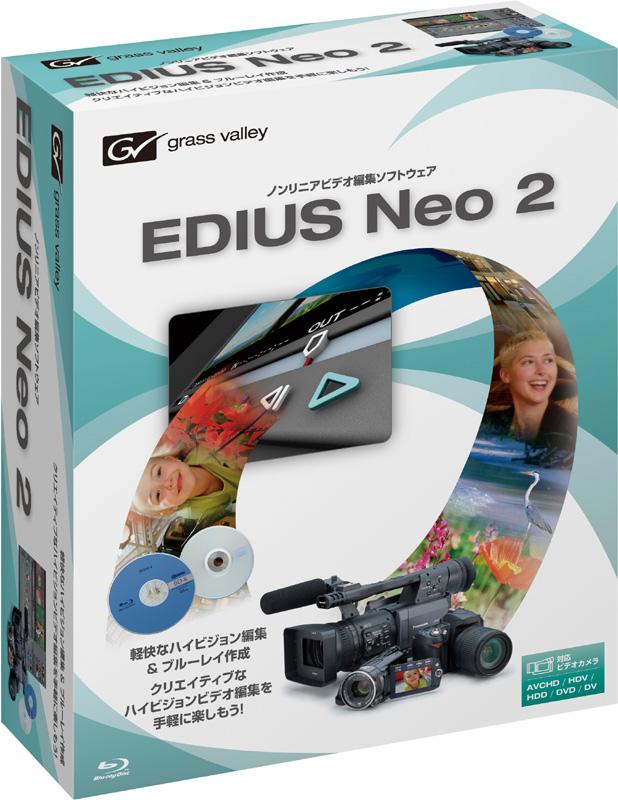 「EDIUS Neo 2」