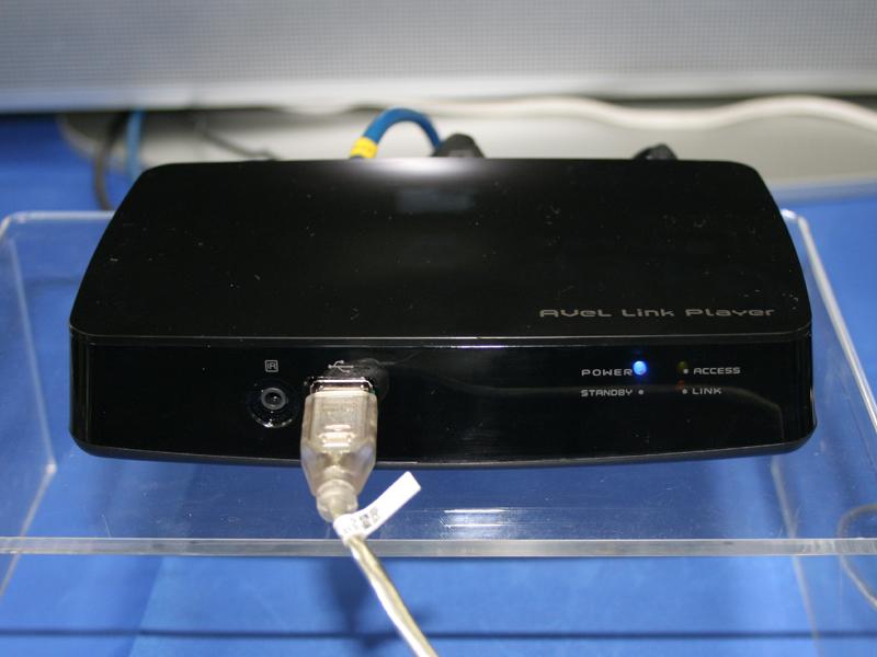 AV-LS500LE